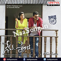 Nenu Sailaja (2015) Telugu Movie Audio CD Front Covers, Posters, Pictures, Pics, Images, Photos, Wallpapers