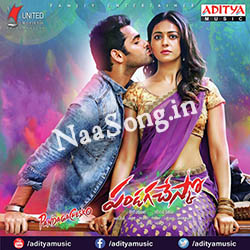 Pandaga Chesko (2015) Telugu Movie Audio CD Front Covers, Posters, Pictures, Pics, Images, Photos, Wallpapers