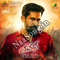 Yaman Telugu (2017) Telugu Movie Audio CD Front Covers, Posters, Pictures, Pics, Images, Photos, Wallpapers