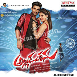 Alludu Seenu (2014) Telugu Movie Audio CD Front Covers, Posters, Pictures, Pics, Images, Photos, Wallpapers
