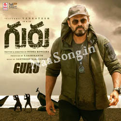 Guru (2017) Telugu Movie Audio CD Front Covers, Posters, Pictures, Pics, Images, Photos, Wallpapers