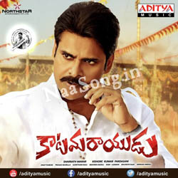 Katamarayudu (2017) Telugu Movie Audio CD Front Covers, Posters, Pictures, Pics, Images, Photos, Wallpapers
