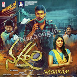 Nagaram (2017) Telugu Movie Audio CD Front Covers, Posters, Pictures, Pics, Images, Photos, Wallpapers