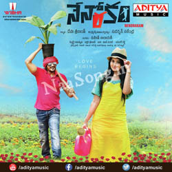 Nenorakam (2017) Telugu Movie Audio CD Front Covers, Posters, Pictures, Pics, Images, Photos, Wallpapers