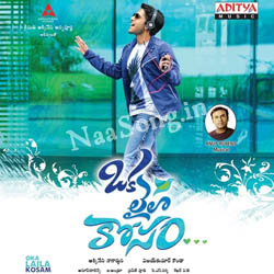 Oka Laila Kosam (2014) Telugu Movie Audio CD Front Covers, Posters, Pictures, Pics, Images, Photos, Wallpapers