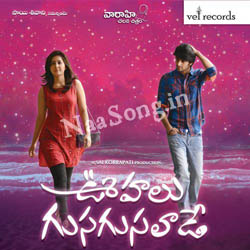 Oohalu Gusagusalade (2014) Telugu Movie Audio CD Front Covers, Posters, Pictures, Pics, Images, Photos, Wallpapers
