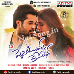 Pelliki Mundu Prema Katha (2017) Telugu Movie Audio CD Front Covers, Posters, Pictures, Pics, Images, Photos, Wallpapers