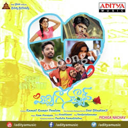 Pichiga Nachav (2017) Telugu Movie Audio CD Front Covers, Posters, Pictures, Pics, Images, Photos, Wallpapers