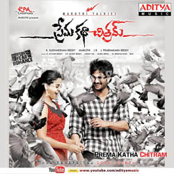 Prema Katha Chitram (2013) Telugu Movie Audio CD Front Covers, Posters, Pictures, Pics, Images, Photos, Wallpapers