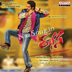 Rabhasa (2014) Telugu Movie Audio CD Front Covers, Posters, Pictures, Pics, Images, Photos, Wallpapers
