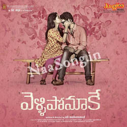 Velipomakey (2017) Telugu Movie Audio CD Front Covers, Posters, Pictures, Pics, Images, Photos, Wallpapers