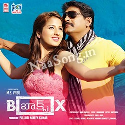 Box (2017) Telugu Movie Audio CD Front Covers, Posters, Pictures, Pics, Images, Photos, Wallpapers