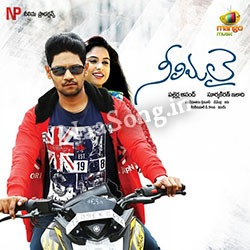 Neelimalai (2017) Telugu Movie Audio CD Front Covers, Posters, Pictures, Pics, Images, Photos, Wallpapers