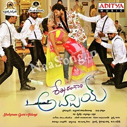 Shekaram Gari Abbayi (2017) Telugu Movie Audio CD Front Covers, Posters, Pictures, Pics, Images, Photos, Wallpapers