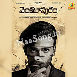 Venkatapuram Audio Cover