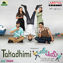 Ami Thumi Songs Audio CD Front Covers, Posters, Pictures, Pics, Images, Photos, Wallpapers