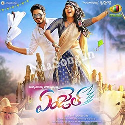 Angel Songs Audio CD Front Covers, Posters, Pictures, Pics, Images, Photos, Wallpapers