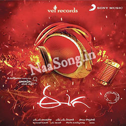 Eega (2012) Telugu Movie Audio CD Front Covers, Posters, Pictures, Pics, Images, Photos, Wallpapers