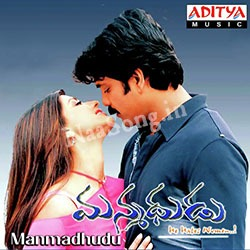 Manmadhudu Songs Audio CD Front Covers, Posters, Pictures, Pics, Images, Photos, Wallpapers