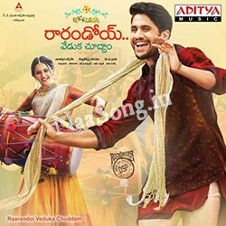 Raarandoi Veduka Choodham Songs Audio CD Front Covers, Posters, Pictures, Pics, Images, Photos, Wallpapers