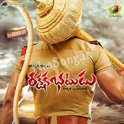 Rakshaka Bhatudu Songs Audio CD Front Covers, Posters, Pictures, Pics, Images, Photos, Wallpapers