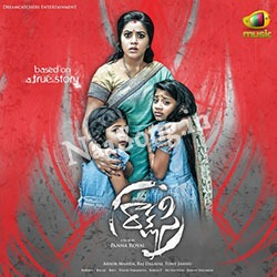 Rakshasi Songs Audio CD Front Covers, Posters, Pictures, Pics, Images, Photos, Wallpapers