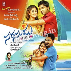 Sarasudu Songs Audio CD Front Covers, Posters, Pictures, Pics, Images, Photos, Wallpapers