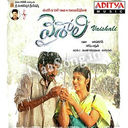 Vaishali Songs Audio CD Front Covers, Posters, Pictures, Pics, Images, Photos, Wallpapers