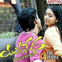 Yuvasena Songs Audio CD Front Covers, Posters, Pictures, Pics, Images, Photos, Wallpapers