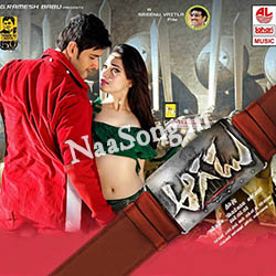 Aagadu Songs Audio CD Front Covers, Posters, Pictures, Pics, Images, Photos, Wallpapers