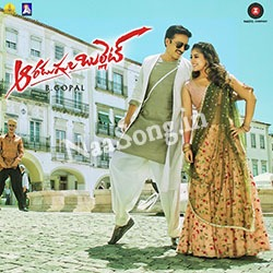 Aaradugula Bullet Songs Audio CD Front Covers, Posters, Pictures, Pics, Images, Photos, Wallpapers