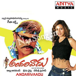 Andarivaadu Audio Cover