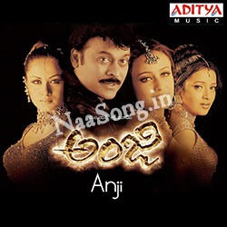Anji Audio Cover