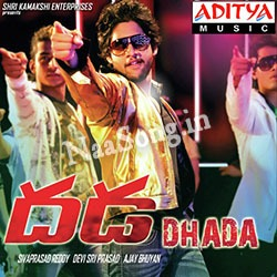 Dhada Songs Audio CD Front Covers, Posters, Pictures, Pics, Images, Photos, Wallpapers