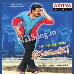 Jai Chiranjeeva Audio Cover