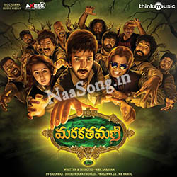 Marakatha Mani Songs Audio CD Front Covers, Posters, Pictures, Pics, Images, Photos, Wallpapers