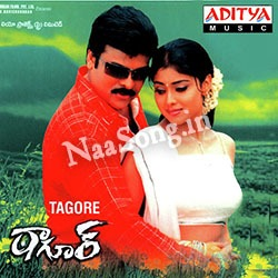 Tagore Audio Cover